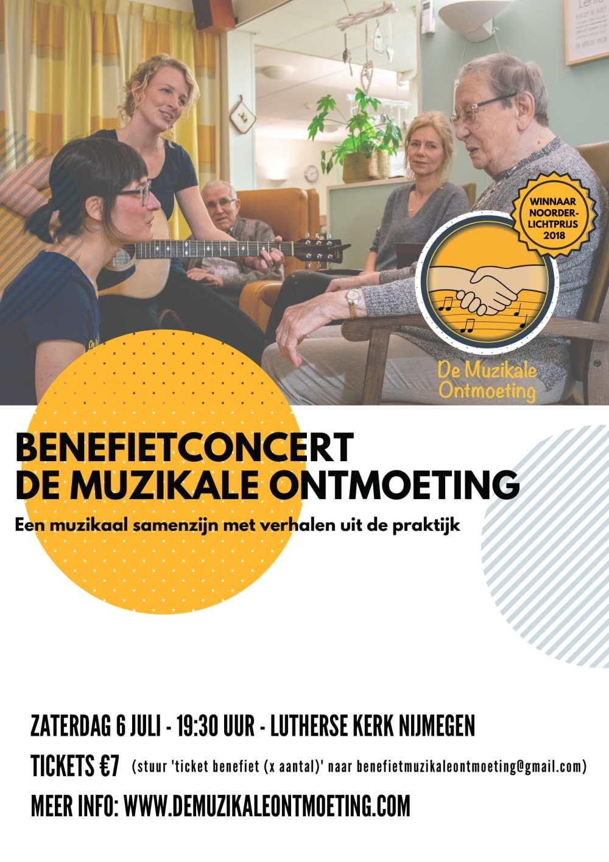 Poster benefiet-1